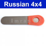 Fühlerlehre für Ventile Lada 2101-2107  und Lada Niva 2121