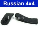 Anschlagpuffer/ Dämpfer/ Anschlaggummi für die Motorhaube Lada Niva 2121, 21214
