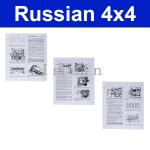 Broschüre zum Reparatursatz für Zylinderkopf mit Drehmomenten aus dem Artikel 1114, Lada Niva 2121