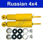 2 x Stoßdämpfer vorne COMFORT (gas) für Lada 2101-2107, Lada Niva 2121, 21213, 21214