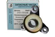 Flansch Schaltgetriebe mit  Feinverzahnung für Lada 2107 und Lada Niva 2121, 2107-1701238