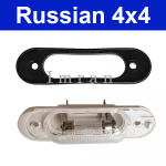 Number plate light Lada Niva 2121, 21213, 21214 (only for engine 1700) with gasket, 2105-3717020