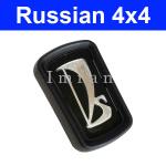 Emblem for front grille Lada Niva 2121 und Lada 2103 black