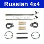 Repair kit for door lock: struts, cables, spring Lada 2101-2107 Lada Niva 2121 with Engine 1600ccm