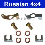 Montagesatz für Bremsschlauch vorn: Schelle, Halterung, Hohlschraube, Kupferscheibe, Lada 2101-2107