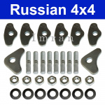 Valve Cover Repair Kit: Washers and Studs Nuts Lada 2101-2107, Lada Niva 2121