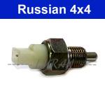 Schalter Rückwärtsgang Lada Samara 2108, 2109, 2108-3710410