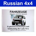 Teilekatalog: Explosionszeichnungen, original Lada-Teilenummern  Lada Niva alle Modelle