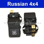 Schalter Heizung/ heizungsschalter Lada 2105 und Niva 2121
