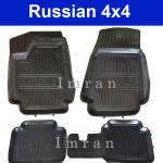 Gummimatten/ Fußmatten mit hoher Kante für Lada Niva 2121, 21213, 21214