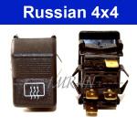 Schalter Heizung Heckscheibe/ Heckscheibenheizung Lada 2105, 2107, Lada Niva