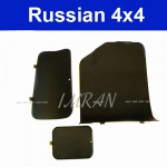Kofferraumverkleidung Verkleidung Kofferraum Lada Niva 1700