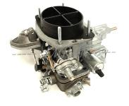 Vergaser Lada 2103, 2106, 2107 mit Motoren 1500ccm, 1600ccm Lada Niva 1600ccm,  2107-1107010-20