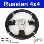 Sportlenkrad mit Huppenknopf und Adapter für Lada 2101-07 und alle Lada Niva