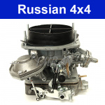 Vergaser Lada 2101, 2102, 2105, 2104, 21051, 2105-1107010-20,  Motoren 1200ccm und 1300ccm