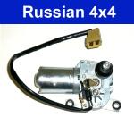 Motor Scheibenwaschanlage/ Wischermotor Heck, alle Lada Niva und Lada 2101-07, 2121-6313100 oder 2108-6313100
