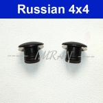 Abschlußkappe / Kappe 2 St. für Armlehne für Armlehne Lada 2101-07, Lada Niva, 21050-6816092-00
