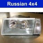 Scheinwerfer komplett Lada Samara 2108, 09 links,weiß