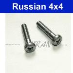 Schrauben für Armlehne Lada 2101-07 und Lada Niva 2 St.