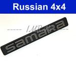 Emblem für Lada 2108-2109 SAMARA