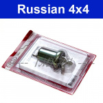 Magnetventil Lada Samara 2108, 2109, 2108-5208550