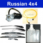 Reparaturkit für Scheibenwaschanlage vorn Lada 2101-2107, Lada Niva 1600