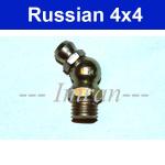 Schmiernippel Ölnippel M 8/45 Grad für Kreuzgelenk Lada 2101-07 Lada Niva,