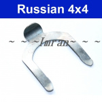Feder/ Sicherungsblech für Schließzylinder Lada 2105, Lada Niva, 2105-6105416