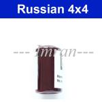 Farbstift/ Lackstift  Farbcode 180 Burgunder ( Weinrot) Uni Lada Niva