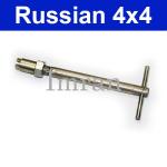 Spezialwerkzeug / Werkzeug zum Einstellen von Ventilen bei Lada 2101-2107, Lada Niva