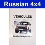 Reparaturanleitung für Lada Niva in FRANZÖSISCH 21213, 21214, 21215