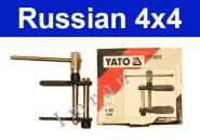 Spezialwerkzeug / Werkzeug zum Einbauen/ Abnehmen von Bremsscheiben Lada 2101-2107, Lada Niva alle Modelle