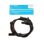ABS Sensor, Drehzahlsensor vorne rechts oder links Lada Niva 21214, 21214-3538350