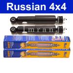Stoßdämpfer x 2St., vorn Lada 2101-2107, Lada Niva 2121, 21213, 21214 von KRAFT!!!