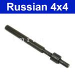 Spezialwerkzeug zum Einsetzten von Ventilen für Lada und Lada Niva 10260