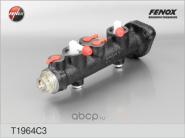 Hauptbremszylinder /Bremszylinder Lada Niva 1600ccm (2121), 2121-3505009