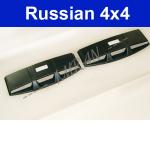 Hutze/ Abdeckung für Lüfteinläße für Motorhaube für Lada 2101-2107