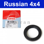 Oil Seal / Seal ring for front Differentail left Lada Niva, 21213-2301035
