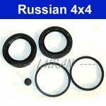 Reparatursatz Bremszylinder Vorne Lada 2101-07