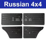 Türverkleidung Set 4 Türen, Lada 2104, 2105, 2107, schwarz