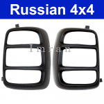 Guards for tail light Lada Niva 21213, 21214 (1700ccm)