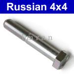 Bolzen M14 x 80mm für Stoßstange vorne und hinten Lada Niva 2121-2803142