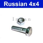 Bolzen / Schraube für Lichtmaschine M10 x 1,25  für Lada 2101-2107, Niva 1600ccm