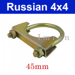 Auspuffschelle Schelle Mittelschalldämpfer 45mm Lada 2101-2107,  Lada Niva 2121, 21213, 21214, 21215