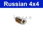 Schraube M8 x 16 Befestigung für Sitze Lada 2101-07,  2105-6810054
