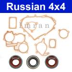 Reparaturkit Verteilergetriebe: Papierdichtung+Simmerringe Lada Niva 2121, 21213, 21214, 21215