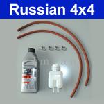 Reparaturkit Bremsflüßigkeitsbehälter mit Schlauch, Schelle und Bremsflüßigkeit für Lada und Lada Niva
