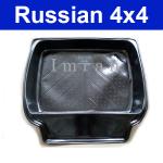 Kofferraumwanne  /Gummimatte für Kofferraum Lada 2106, 2103