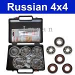 Reparatursatz /Lagersatz Getriebe/ Verteilergetriebe Lada Niva 2121, 21213, 21214