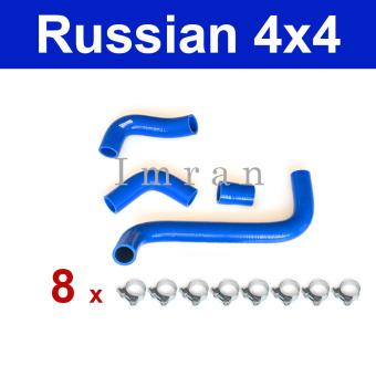 KIT: Kühlerschlauch vom Kühler, Wasserpumpe zum Thermostat Lada 2101-2107, Polyurethan